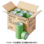 「現場のチカラ」  養生テープ  無包装タイプ 若葉色 幅50mm×25m アスクル 1箱(30巻入)