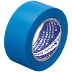 寺岡製作所「現場のチカラ」 貼ってはがせる養生テープ No.1901 青 幅50mm×長さ50m巻 1箱(30巻入)