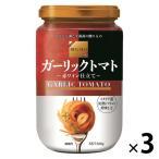 日本製粉 レガーロ ガーリックトマト(1人前) 1セット(3個)