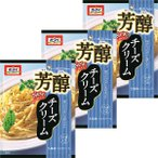 日本製粉 オーマイ まぜて絶品 芳醇チーズクリーム 1セット(3個)