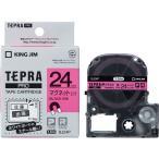 キングジム テプラ PROテープ マグネットテープ 24mm ピンク(黒文字) 1個 SJ24P