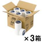 寺岡製作所 養生テープ P-カットテープ No.4140 無包装タイプ 半透明 幅50mm×長さ25m巻 1セット(90巻:30巻入×3箱)
