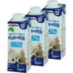 ドギーマン ペットの牛乳 シニア犬用 250ml 高齢犬用ミルク 3個