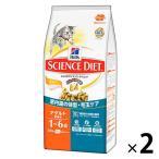 サイエンスダイエット(SCIENCE DIET)キャットフード インドアキャット アダルト チキン 800g(400g×2袋)2袋 日本ヒルズ