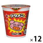 おやつカンパニー ブタメンとんこつ味 1セット(12個入)