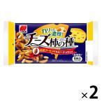 三幸製菓 チーズ柿の種 1セット(2袋入)
