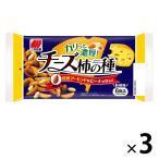 三幸製菓 チーズ柿の種 1セット(3袋入)