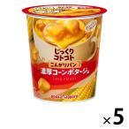 ポッカサッポロ じっくりコトコト こんがりパン コーンポタージュ カップスープ 5食
