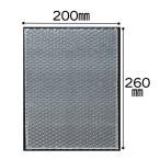 プチプチ(R)袋 フラップなし 極小プチ #20L 200×260mm 角3封筒用 1袋(100枚入) 川上産業