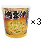 クリアランスSALE 神州一味噌 おいしいね   納豆汁 3個