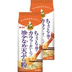 日本製粉 油少なめ天ぷら粉 500g 1セット(2個)