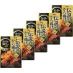 日本製粉 オーマイ 伝説のから揚げ粉 にんにく風味 100g 1セット(5個)