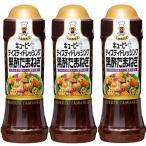 キユーピー テイスティドレッシング 黒酢たまねぎ 210ml 1セット(3本)