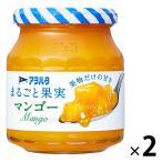 アヲハタ まるごと果実 マンゴー 250g 1セット(2個)
