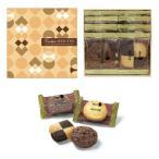 メリーチョコレート クッキーセレクテッド MCK-GO 1個