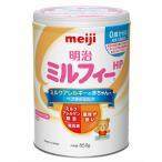 0ヵ月から明治ミルフィーHP 850g 1缶 明治