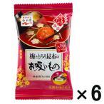 アウトレット永谷園 梅ととろろ昆布のお吸いものフリーズドライ1箱(6食入)