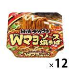 日清食品 日清デカうま Wマヨソース焼そば 12個