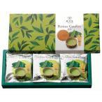 三越伊勢丹 上野風月堂 プティゴーフル 抹茶 FPGM-5 1個 三越の紙袋付き 手土産ギフト 洋菓子