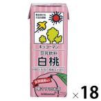 ワゴンセール キッコーマン飲料 豆乳飲料 白桃 200ml 1箱(18本入)