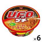 日清食品 日清焼そばプチU.F.O. 63g(めん50g) 6個