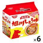 日清食品 日清のラーメン屋さん 旭川しょうゆ味5食パック ×6個