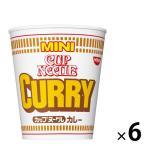 日清食品 カップヌードル カレー ミニ 25052 1セット(6食)