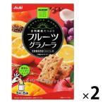 バランスアップ フルーツグラノーラ 1セット(2箱) アサヒグループ食品 その他 シリアル