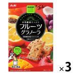 バランスアップ フルーツグラノーラ 1セット(3箱) アサヒグループ食品 その他 シリアル