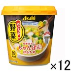 アサヒグループ食品 おどろき野菜 ちゃんぽん 12個