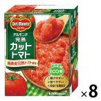デルモンテ 完熟カットトマト 388g 1セット(8個)