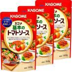 カゴメ 基本のトマトソース 150g 1セット(3個)