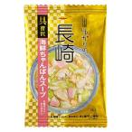 国分グループ本社 tabete ゆかりの 長崎 海鮮ちゃんぽんスープ 1個