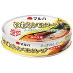 マルハ いわしレモンスープ 100g 1缶