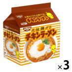 日清食品 日清チキンラーメン 1パック(5食入) ×3