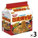 日清食品 日清焼そば 1パック(5食入)×3