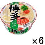 サンヨー食品 サッポロ一番 旅麺 博多 明太味とんこつラーメン 6個