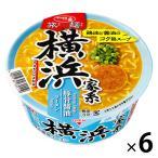 サンヨー食品 サッポロ一番 旅麺 横浜家系 豚骨しょうゆラーメン 6個