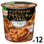 味の素 インスタント クノール スープDELI デミグラスソースのブラウンシチュー 12個