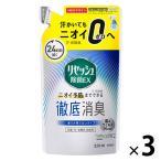 リセッシュ除菌EX 香り残らない 詰め替え 320ml 1セット(3個) 花王 PPB15_CP