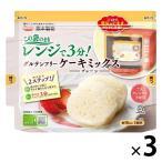 熊本製粉 グルテンフリー ケーキミックス プレーン 80g 1セット(3個)
