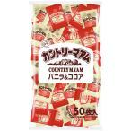 カントリーマアム(バニラ&ココア) 1袋(50枚入) 不二家