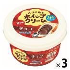 ソントン パンにぬるホイップクリーム チョコ 180g 3個
