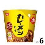 日清食品 カレーメシ ビーフ ケース 1箱(6食入)