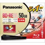 パナソニック録画用2倍速ブルーレイディスクBD-RE DL50GB地上波360分BS260分トリプルタフコートプリンタブル5+1枚LM-BE50W6S
