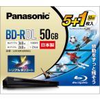パナソニック 録画用2倍速ブルーレイディスクBD-R DL50GB 地上波360分BS260分 プリンタブル5+1枚 LM-BR50W6S