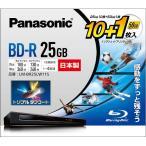 パナソニック 録画用4倍速ブルーレイディスクBD-R25GB 地上波180分BS130分 プリンタブル 10+1枚 LM-BR25LW11S