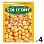 ソル・レオーネ ひよこ豆 230g 1セット(4個)