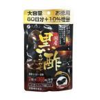 ファイン 国産黒酢カプセル 66日分 132粒 1セット(2袋) サプリメント
