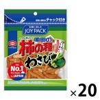 亀田製菓 亀田の柿の種わさび 83g  JOYPACK  1セット(83g×20袋)